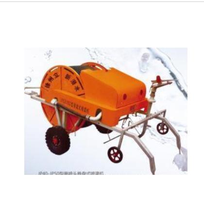 徐州立新厂家 供应JP系列单喷头绞盘式喷灌机