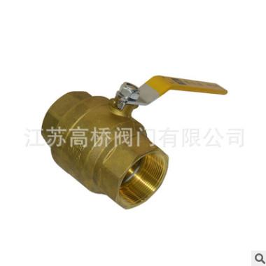 供应9266黄铜球阀 铜球阀加厚黄铜内丝自来水开关 水阀水管阀门