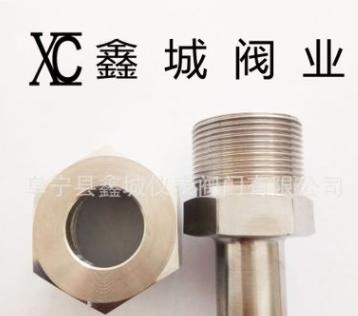 焊接直通接头37°球面型管路连接件Y5785-89(QJ2889.5-97)