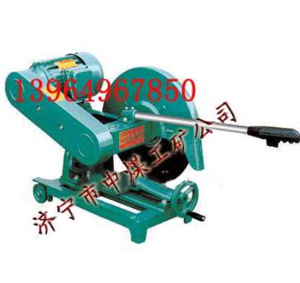 砂轮切割机