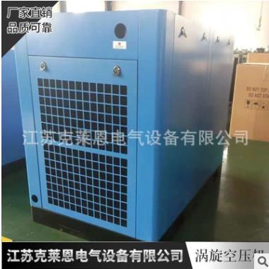 江苏克莱恩22kw永磁变频螺杆空压机 静音永磁变频螺杆式空压机