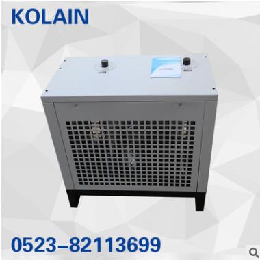 江苏克莱恩 冷冻式压缩空气干燥机 ZL-2GW 厂家直销