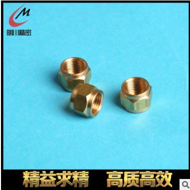厂家批发非标不锈钢螺母 碳钢锁紧螺母加工定制内六角螺母铜螺母