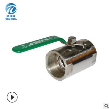 专业供应 不锈钢球阀 质量保障