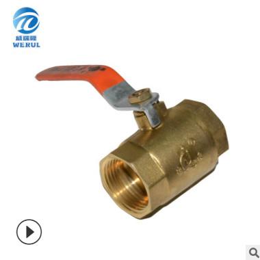 专业供应 铜球阀 质量保障铜球阀