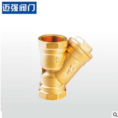 宁波埃美柯606/607黄铜过滤器 Y型机械过滤设备 不锈钢过滤器