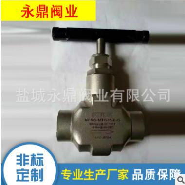 生产定制不锈钢截止阀 各类针型阀 厂家直销直角式截止阀针阀