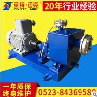 YWZ卧式自吸泵 单级单吸自吸式化工泵 英特迈克卧式耐温耐腐蚀泵