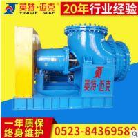英特迈克 YZL系列轴流泵生产 耐腐蚀不锈钢轴流泵定制