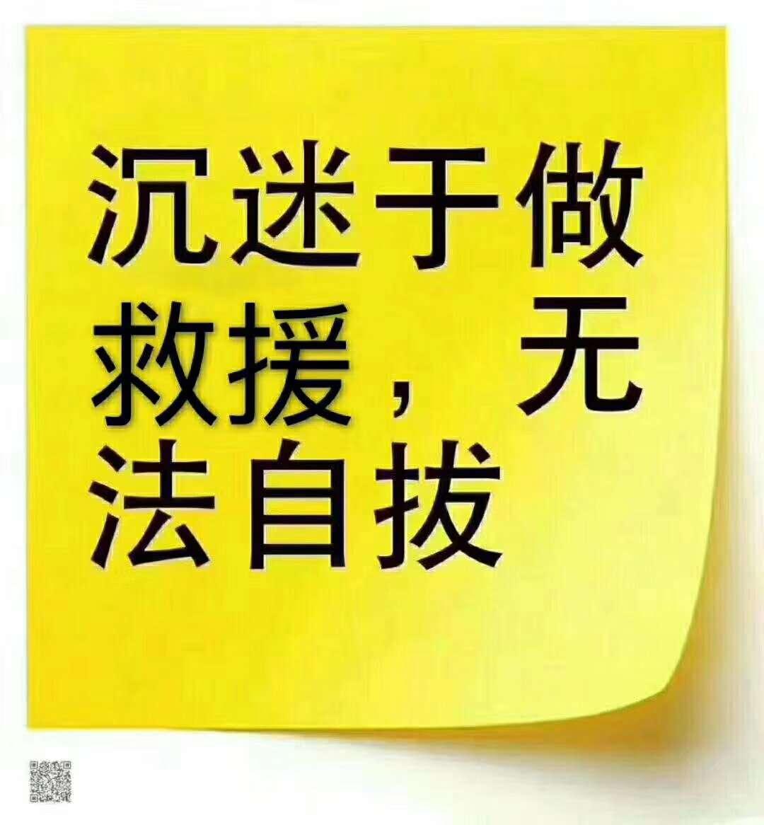 沈阳专业拖车-沈阳汽车应急加油-沈阳汽车送油-立臣