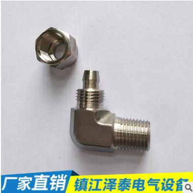 泽泰电气生成耐腐蚀 耐高压 插管弯头 多型号供选 可批发