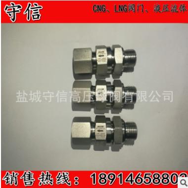 CNG压缩机、液压系统专用单向阀、止回阀 RV-L15G1/2