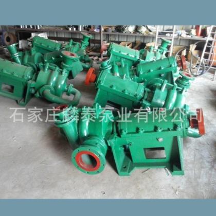 供应 压滤机专用入料泵65ZJE-II 80ZJE-II 效率高 厂家批发