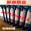液下立式污水杆泵.液下抽粪泵养殖场专用