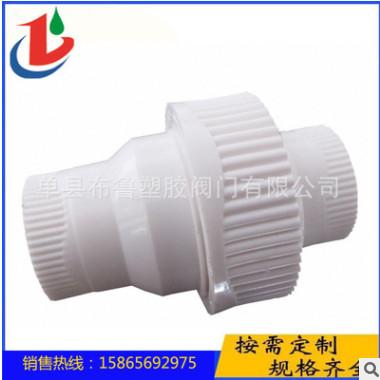 厂家供应直销批发 PPR止回阀全塑管件 直接单向快装耐低温耐腐蚀