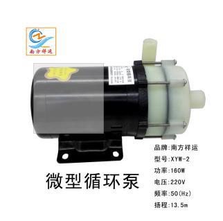 杭州天品TPR-7屏蔽泵 激光制冷 水循环