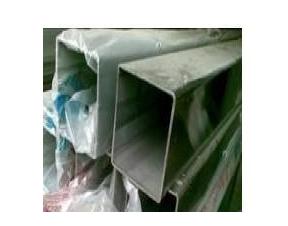 供应专业品质319薄壁不锈钢管