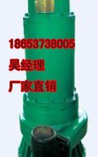 防爆矿用BQF-Ⅳ风动潜水泵优质常用泵