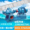 S,SH中开泵灌溉泵
