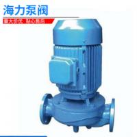 海力泵阀厂家直销卧式不锈钢管道泵 离心泵化工离心泵