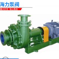厂家直销 UHB-ZK系列砂浆泵 耐磨砂浆泵 砂浆泵离心泵 泥浆输送泵