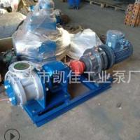 供应 NYP10 化工保温泵 高粘度内环式不锈钢泵 供应树脂保温泵