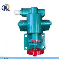 现货供应齿轮油泵KCB83.3 小流量高压电动齿轮泵 润滑油 汽柴油泵