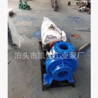 厂家生产 IR卧式单极管道离心泵 热水循环泵 高扬程大流量热水泵