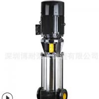 厂家直销CDLF不锈钢立式多级泵 QDLF不锈钢管道泵 立式多级管道泵