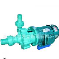 长期提供FP塑料离心泵 卧式聚丙烯塑料泵 耐腐蚀塑料泵