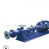 推荐加药螺杆泵 螺杆泵配件 螺杆泵厂家 欢迎咨询
