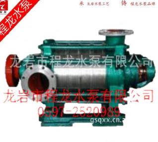 D6-25-5多级单吸离心泵矿用多级泵,水泵厂家,水泵配件龙岩水泵