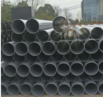 厂家直销专业生产180mm化工管耐腐蚀耐酸碱大量现货低价促销PN10