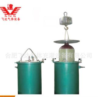 钢瓶 无线自动称重系统气体设备, 厂家直销,可定制