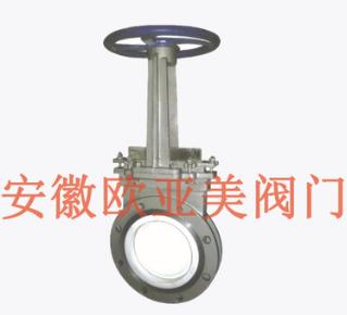 陶瓷阀 安徽欧亚美 厂家直销 品质保证
