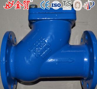厂家直销 HQ44X型球形止回阀 排水止回阀 单向球形止回阀