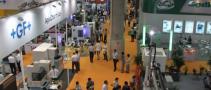 第十六届中国国际五金电器博览会