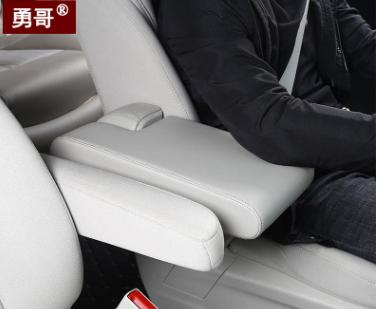 别克GL8专用前排宽大扶手无损换装汽车扶手汽车配件 改装汽车座椅