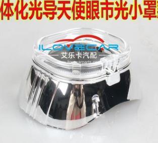 艾乐卡AILECAR 四方市光小罩一体化光导天使眼高亮款 耐高温材质