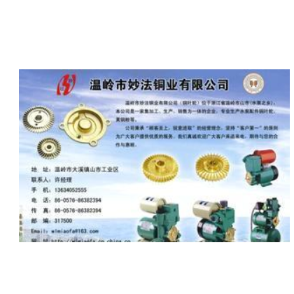 浙江省温岭市大溪镇专业销售各种水泵用旧定子旧转子