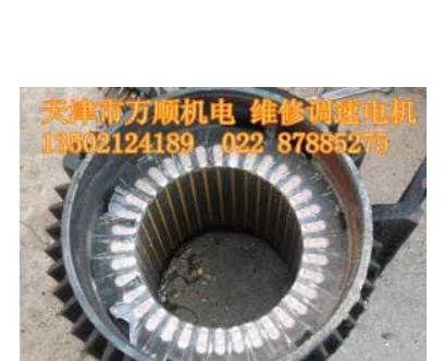 天津维修 变速电机 专业维修 高效 诚信24小时服务