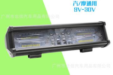 新款汽车大灯LED工作灯长条双排散聚光混合光高亮车顶工作检修灯