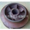 供应凯士比、上海水泵厂高品质泵配件