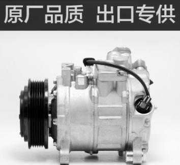 厂家批发直销汽车空调压缩机 BM X3 无线圈 系列 汽车空调冷气泵