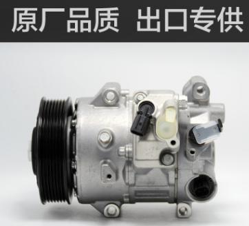 厂家批发直销汽车空调压缩机12款丰田凯美瑞2.02.4汽车空调冷气泵