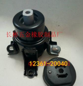 厂家直销丰田发动机支架20040 12361-20090 12361-0A030丰田配件