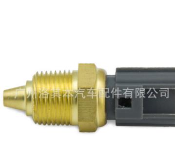适用于路虎捷豹水温传感器4337456