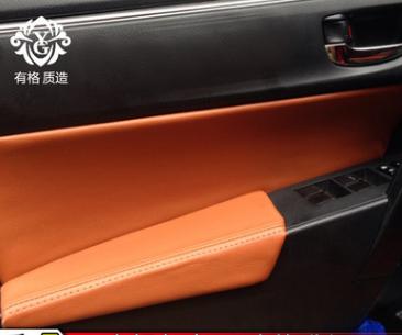 14-17款丰田新卡罗拉门板包皮套雷凌双擎车门扶手内饰改装扶手箱