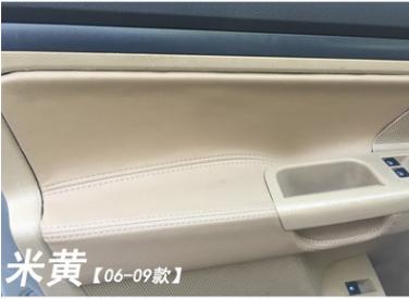 大众老款速腾车门板包皮 高尔夫6旅行车门扶手皮套内饰改装用翻新