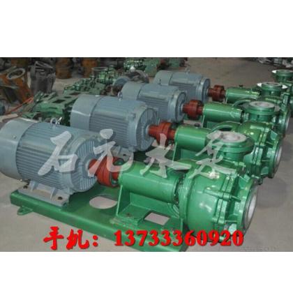 100UHB-ZK-80-30酸碱输送泵_输送泵